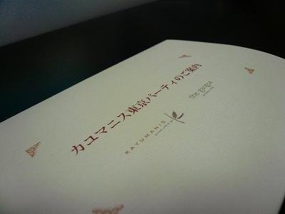 s-P1020483.jpg